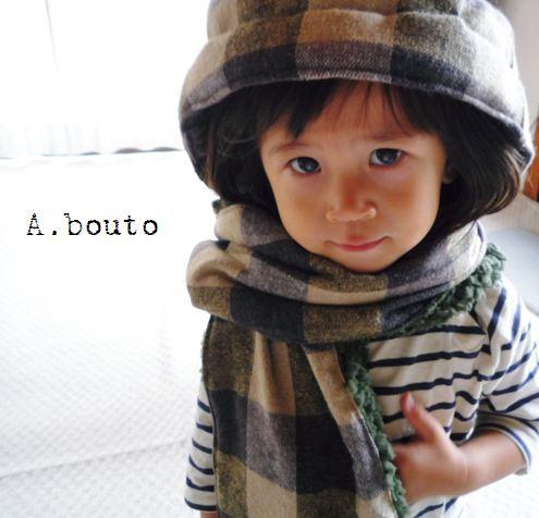 A.bouto2-main.jpg