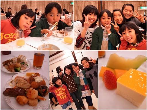 1記念パーティー.jpg