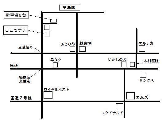 ガレージセール地図.jpg